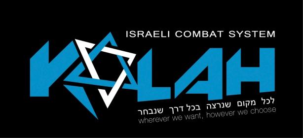 KALAH Israeli LOGO on black (3)
